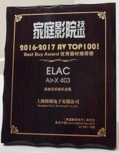AV TOP 100 Best Buy Award Air-X 403